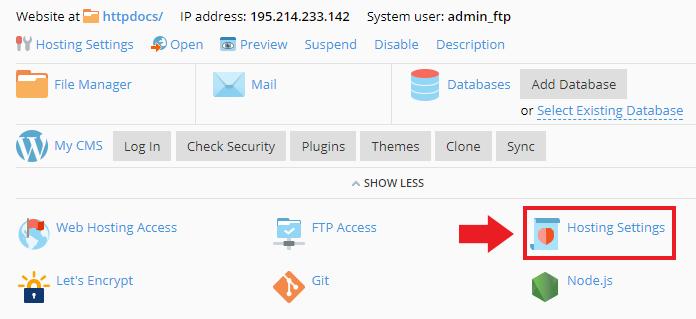 Área de alteração da versão do PHP no painel Plesk Onyx