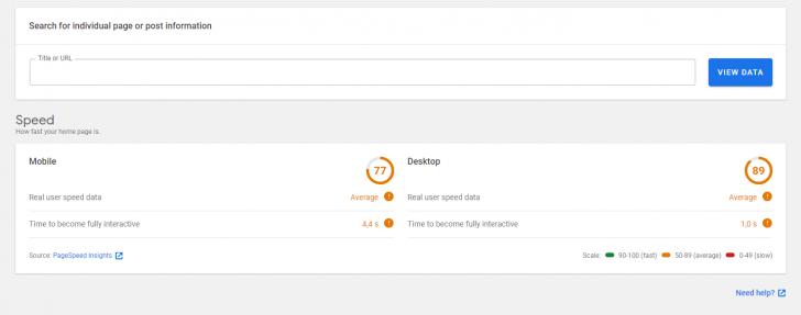 Trecho do painel com a barra de busca por uma página e informações do PageSpeed Insights