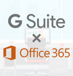 G Suite x Office 365