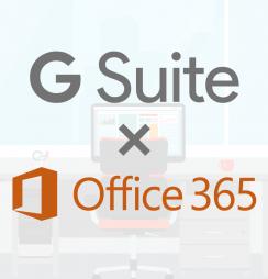 G Suite x Office 365