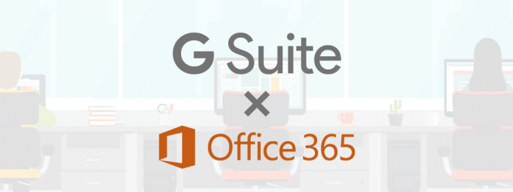 G Suite ou Office 365 - comparativo