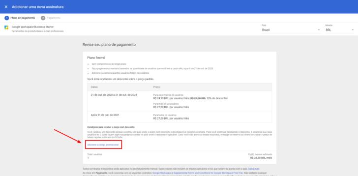 Link para inserção do cupom G Suite (Google Workspace) em destaque