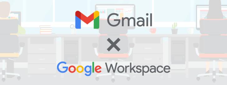 Gmail versus Google Workspace